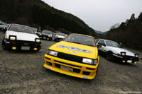 AE86 MEETING 2nd INFORMATION